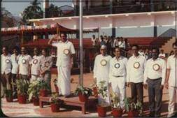 Platinum Jubilee Celebration in 1991